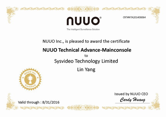 NUUO Central Management Software Technical Certification Mainconsole